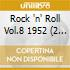 Rock 'n' Roll Vol.8 1952