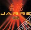 Jean Michel Jarre - Hong Kong
