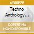 TECHNO ANTHOLOGY VOL.1