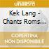 CHANTS ROMS (UNGHERIA)