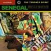 AFRICAN PEARLS 4: SENEGAL/2CDx1