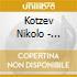 Kotzev Nikolo - Nostradamus