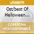 OST/BEST OF HELLOWEEN 1/6, THE