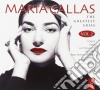 THE GREATEST ARIAS VOL.2 (2CD)