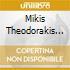 Mikis Theodorakis & Pablo Neruda - Canto Generale