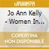 Jo Ann Kelly - Women In (e)motion Fest.
