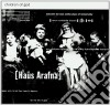 Haus Arafna - Children Of God