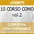 10 CORSO COMO vol.2