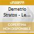 Demetrio Stratos - Le Milleuna