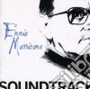 Soundtrack (2 CD)