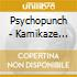 CD - PSYCHOPUNCH - KAMIKAZE LOVE REDUCER