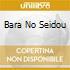 BARA NO SEIDOU