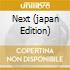 NEXT (JAPAN EDITION)