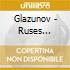 RUSES D'AMOR, OP.61 (BALLET)