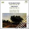 Pyotr Ilyich Tchaikovsky - Piano Trio Op.50 - Ashkenazy Trio