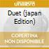DUET (JAPAN EDITION)