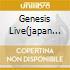 GENESIS LIVE(JAPAN LIMITED EDITION)