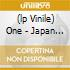 (LP VINILE) ONE - JAPAN EDITION