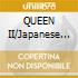 QUEEN II/Japanese Edition