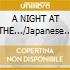 A NIGHT AT THE.../Japanese Edition