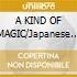 A KIND OF MAGIC/Japanese Edition