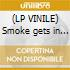 (LP VINILE) Smoke gets in your eyes [lp]