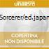 SORCERER/ED.JAPAN