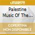 PALESTINE MUSIC OF THE INTIFADA