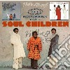 Soul Children - There Always - Finders Keepers
