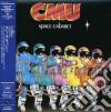 Cmu - Space Cabaret