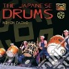 THE JAPANESE DRUMS