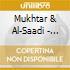 Mukhtar & Al-Saadi - Rhythms Of Baghdad