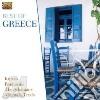 Best Of Greece - Various