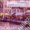 Athenians - Rembetika & Greek Popular