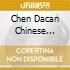 Dacan Chen - Classical Chinese Folk Music