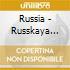Russia - Russkaya Muzyka - Russia - Russkaya Muzyka
