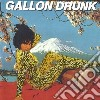 Gallon Drunk - Tonite The Singles Bar