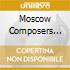 Moscow Composers Orchestra - Kings & Cabbages