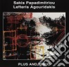Sakis Papadimitriou & Lefteris Agouridakis - Plus And Minus