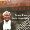 Anthony Braxton - Quartet Moscow 2008