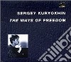 Sergey Kuryokhin - The Ways Of Freedom