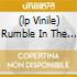 (LP VINILE) RUMBLE IN THE JUNGLE