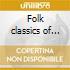 Folk classics of the 60s & 70s-a.v.