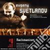 Sergej Rachmaninov - Svetlanov - Svetlanov Edition: Sinfonia N. 1 - Scherzo In Re