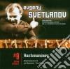 Rachmaninov - Svetlanov - Svetlanov Edition: Sinfonia N. 2 - Poema Sinf.