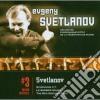 Svetlanov - Svetlanov - Svetlanov Edition: Sinfonia N.1 Op.13 - Poemi Sinf