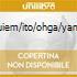 REQUIEM/ITO/OHGA/YAMADA