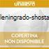 SINF.7-LENINGRADO-SHOSTAKOVICH