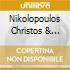 Nikolopoulos Christos & Florima Brass Band - Olympus' Cyclamens