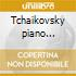 Tchaikovsky piano concerto & rachmaninov